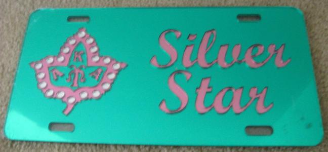 AKA_Silver_Star_License_Plate2