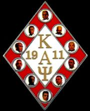 Kappa_Founders_Pin_small
