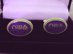 Omega_Premium_Color_Cufflinks_small.jpg
