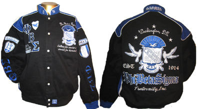 sigma beta jacket