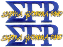 SGRho_Signature_Patch_Set_of_2_small