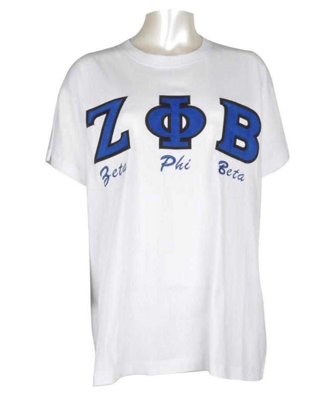 Zeta White Applique Tee - BD$25.00Greek Applique lettering tees