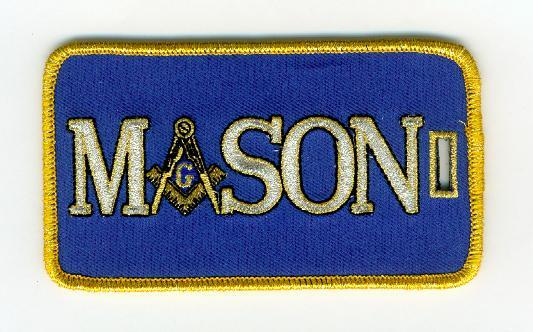 ماسون