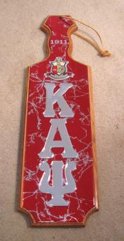 Kappa_Domed_Paddle_2.jpg