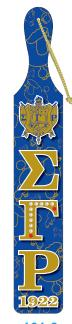 Sigma_Gamma_Rho_Printed_Crest_Paddle