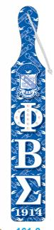 Sigma_Printed_Crest_Paddle
