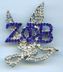 Zeta_Pin_Crystal_Dove_Letters.jpg