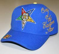 Eastern_Star_Royal_Cap_12.jpg