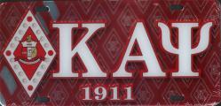 Kappa_Printed_Crest_License_Plate.jpg