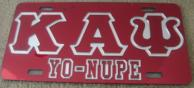 Kappa_Yo_Nupe_License_Plate