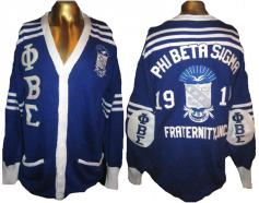 Sigma Cardigan Sweater - BD.jpg