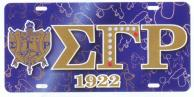 Sigma_Gamma_Rho_Sorority_Printed_Crest_License_Plate.jpg
