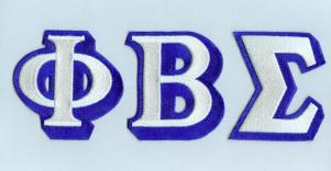 phi beta sigma letter patchessmall
